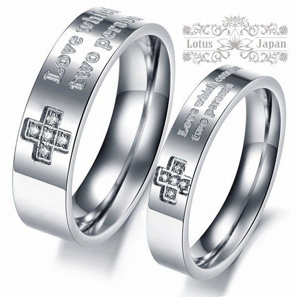 送料無料 ペアリング ステンレス 誕生日 プレゼント 記念日 ギフト 贈り物 ペアアクセサリー メンズ レディース ペア リング 指輪 ギフトBOX付き|pair-kizuna