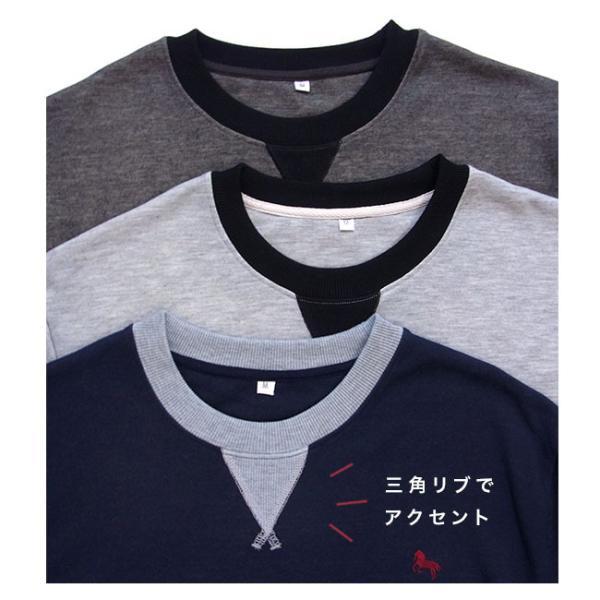 パジャマ メンズ 春 秋 長袖 内側が綿100% スウェット セットアップ ルームウェア リブ仕様 ワンポイント刺繍 M L LL|pajama|09