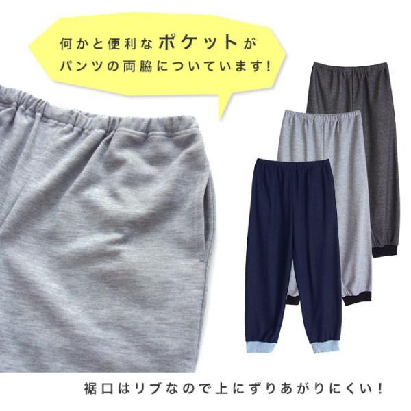 パジャマ メンズ 春 秋 長袖 内側が綿100% スウェット セットアップ ルームウェア リブ仕様 ワンポイント刺繍 M L LL|pajama|10