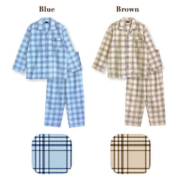 パジャマ メンズ 春 秋 長袖 綿100% 前開き グレンチェック柄 ブルー/ブラウン M/L/LL|pajama|03