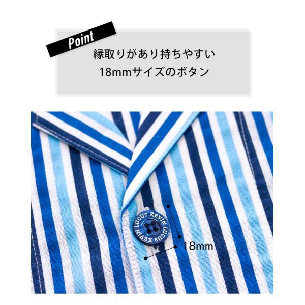 メンズ パジャマ 綿100% 春 秋 長袖 綿100% 前開き ストライプ柄 ブルー/グリーン M/L/LL おそろい|pajama|11