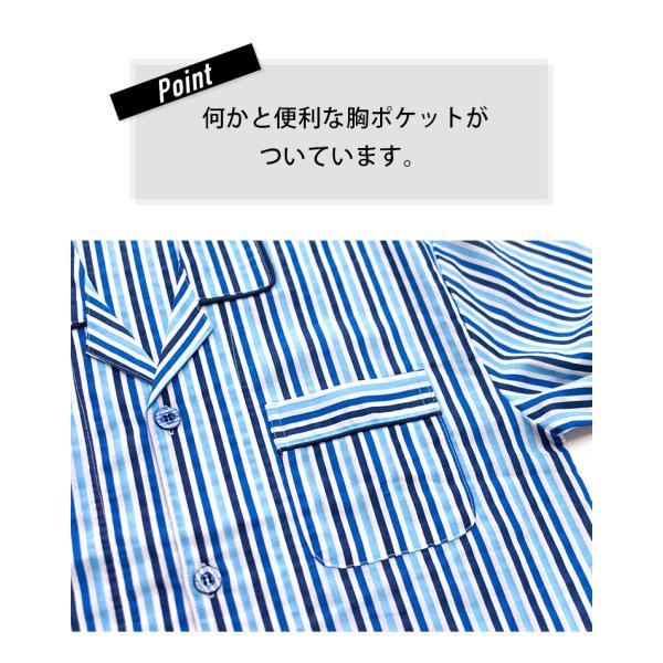 メンズ パジャマ 綿100% 春 秋 長袖 綿100% 前開き ストライプ柄 ブルー/グリーン M/L/LL おそろい|pajama|12