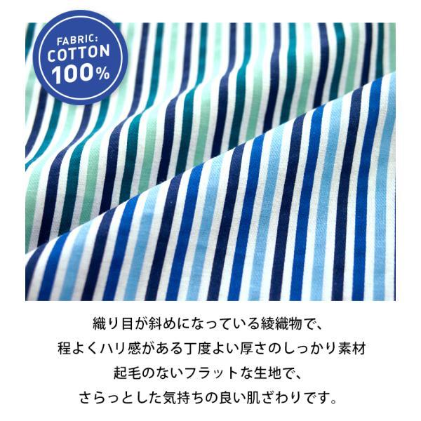 メンズ パジャマ 綿100% 春 秋 長袖 綿100% 前開き ストライプ柄 ブルー/グリーン M/L/LL おそろい|pajama|03