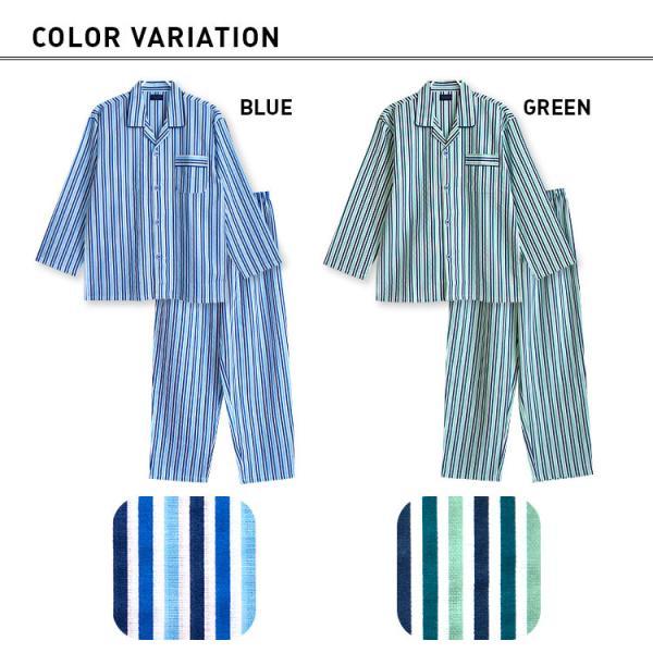 メンズ パジャマ 綿100% 春 秋 長袖 綿100% 前開き ストライプ柄 ブルー/グリーン M/L/LL おそろい|pajama|04