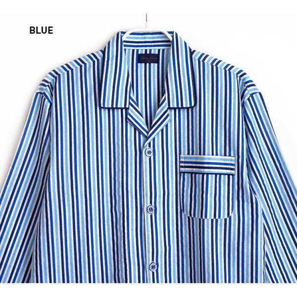 メンズ パジャマ 綿100% 春 秋 長袖 綿100% 前開き ストライプ柄 ブルー/グリーン M/L/LL おそろい|pajama|05
