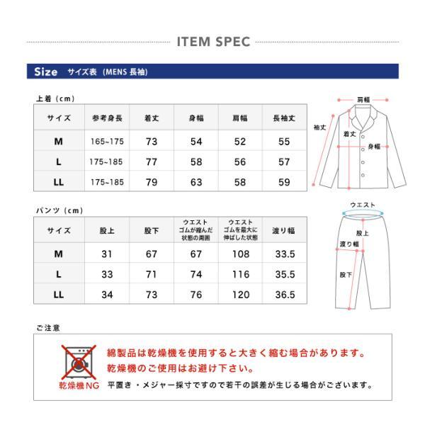 メンズ パジャマ 綿100% 春 秋 長袖 綿100% 前開き ストライプ柄 ブルー/グリーン M/L/LL おそろい|pajama|08
