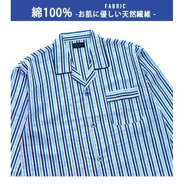 メンズ パジャマ 綿100% 春 秋 長袖 綿100% 前開き ストライプ柄 ブルー/グリーン M/L/LL おそろい|pajama|10