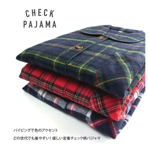 冬 長袖 レディースパジャマ 綿混素材 ネル起毛 チェック柄 前開き シャツタイプ ボタン かわいい 部屋着・ルームウェア 婦人 パジャマ|pajama|09