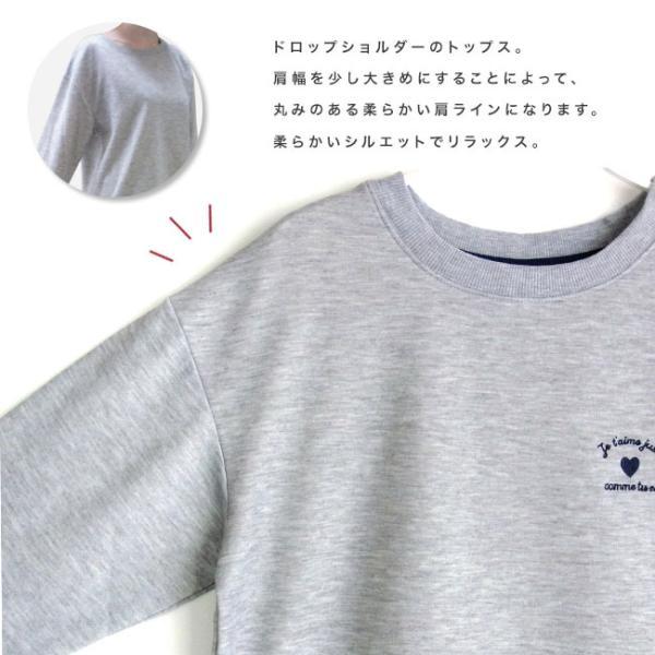 パジャマ レディース 春 秋 長袖 内側が綿100% スウェット セットアップ ルームウェア ワンポイント ハート刺繍 M L LL pajama 09