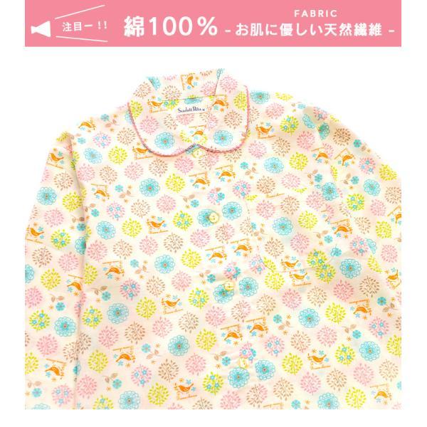 レディース パジャマ 綿100% 春 秋 長袖 綿100% 前開き 森ガール柄 ピンク/クリーム M/L/LL/3L かわいい おそろい pajama 11