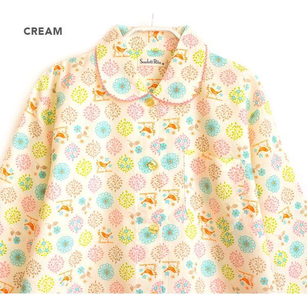 レディース パジャマ 綿100% 春 秋 長袖 綿100% 前開き 森ガール柄 ピンク/クリーム M/L/LL/3L かわいい おそろい pajama 05