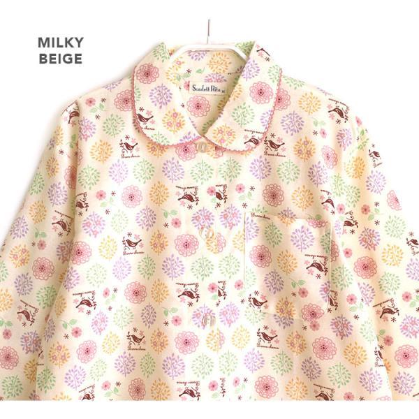 レディース パジャマ 綿100% 春 秋 長袖 綿100% 前開き 森ガール柄 ピンク/クリーム M/L/LL/3L かわいい おそろい pajama 06