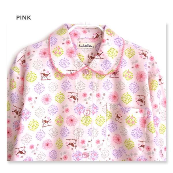 レディース パジャマ 綿100% 春 秋 長袖 綿100% 前開き 森ガール柄 ピンク/クリーム M/L/LL/3L かわいい おそろい pajama 07