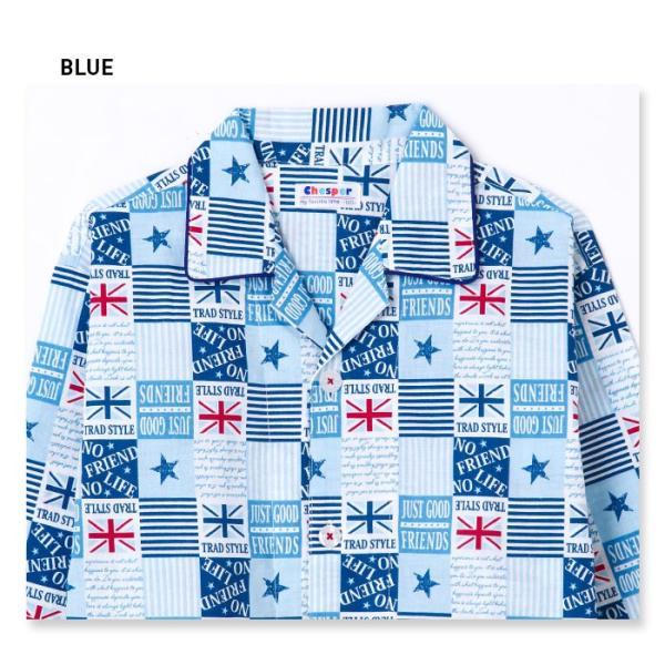綿100% 春・夏 長袖 男の子 パジャマ ユニオン星柄 さらりとした薄手 ブルー/グレー 100-160cm 前開き シャツ キッズ ジュニア ボーイズ pajama 04