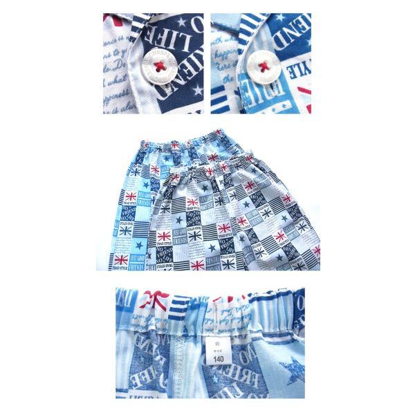 綿100% 春・夏 長袖 男の子 パジャマ ユニオン星柄 さらりとした薄手 ブルー/グレー 100-160cm 前開き シャツ キッズ ジュニア ボーイズ pajama 09