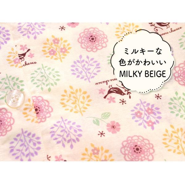 メール便2点で送料無料 パジャマ キッズ 春 秋 長袖 綿100% 子供 前開き 女の子 森ガール柄 ピンク/クリーム 120/130/140/150/160 かわいい おそろい|pajama|14
