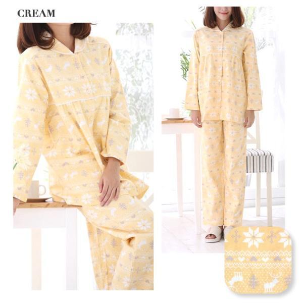 綿100% 冬用 肩キルトで肩暖かい 長袖レディースパジャマ ふんわり柔らかなネル起毛 ノルディック柄 前開き シャツタイプ 婦人 女性用|pajama|04