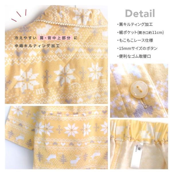 綿100% 冬用 肩キルトで肩暖かい 長袖レディースパジャマ ふんわり柔らかなネル起毛 ノルディック柄 前開き シャツタイプ 婦人 女性用|pajama|05
