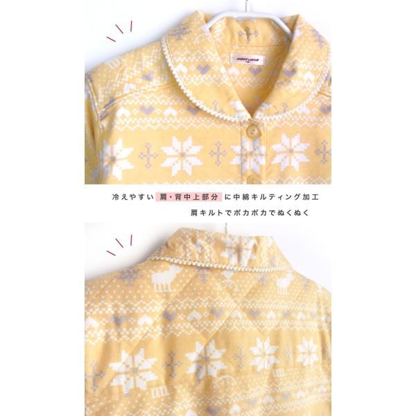 綿100% 冬用 肩キルトで肩暖かい 長袖レディースパジャマ ふんわり柔らかなネル起毛 ノルディック柄 前開き シャツタイプ 婦人 女性用|pajama|07