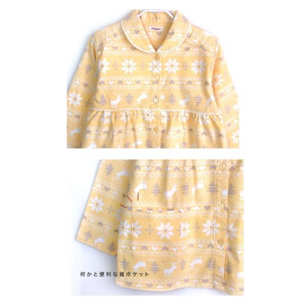 綿100% 冬用 肩キルトで肩暖かい 長袖レディースパジャマ ふんわり柔らかなネル起毛 ノルディック柄 前開き シャツタイプ 婦人 女性用|pajama|08
