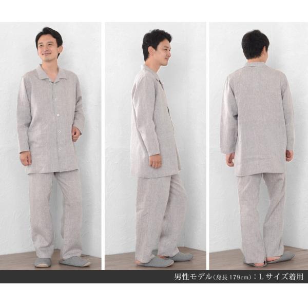 パジャマ メンズ 伝統の近江麻 リネン100%パジャマ 夏 長袖 テーラーカラー 前開き サラリとした肌ざわり上質リネン素材 日本製 送料無料 父の日 0511|pajamakobo-lovely|14