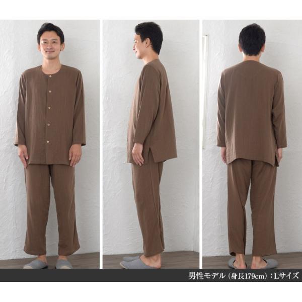 パジャマ メンズ 夏 綿 ダブルガーゼ素材 長袖 前開きタイプ ふんわりやさしい肌触り 入院や介護パジャマとしても人気 日本製 父の日 ギフト 0517|pajamakobo-lovely|14