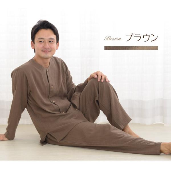パジャマ メンズ 夏 綿 ダブルガーゼ素材 長袖 前開きタイプ ふんわりやさしい肌触り 入院や介護パジャマとしても人気 日本製 父の日 ギフト 0517|pajamakobo-lovely|03