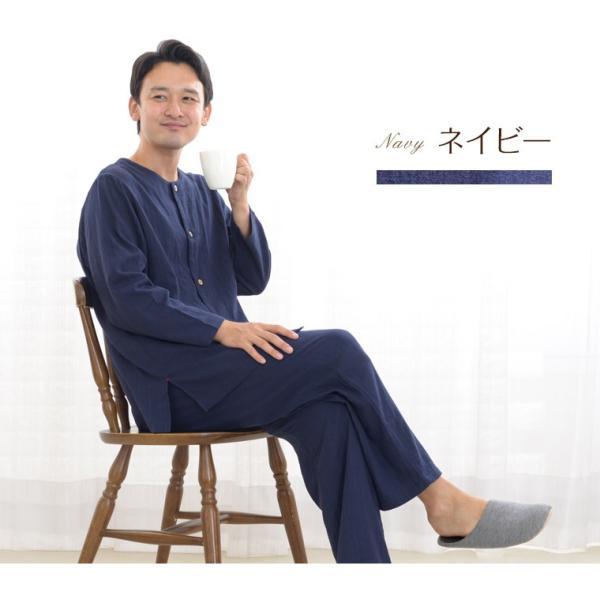 パジャマ メンズ 夏 綿 ダブルガーゼ素材 長袖 前開きタイプ ふんわりやさしい肌触り 入院や介護パジャマとしても人気 日本製 父の日 ギフト 0517|pajamakobo-lovely|07