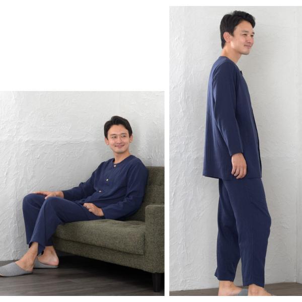 パジャマ メンズ 夏 綿 ダブルガーゼ素材 長袖 前開きタイプ ふんわりやさしい肌触り 入院や介護パジャマとしても人気 日本製 父の日 ギフト 0517|pajamakobo-lovely|08