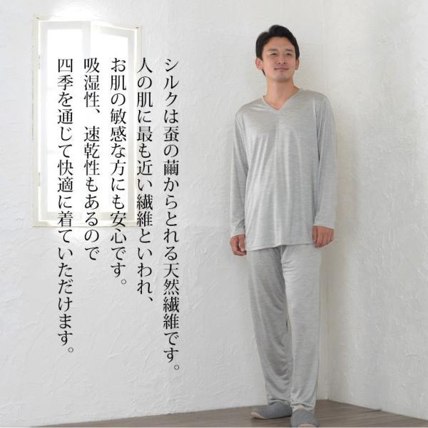 メンズ パジャマ 長袖 かぶり Vネック シルク100%薄地天竺ニット 0525|pajamakobo-lovely|06