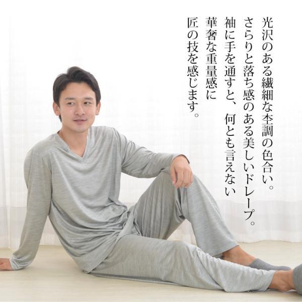 メンズ パジャマ 長袖 かぶり Vネック シルク100%薄地天竺ニット 0525|pajamakobo-lovely|07