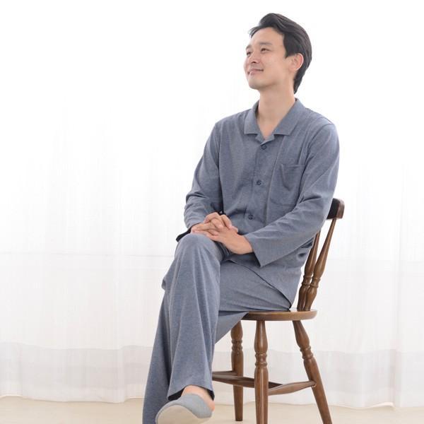 パジャマ メンズ オーガニックコットン 春夏秋 長袖 衿付き 前開き メンズ パジャマ 天竺ニット素材日本製アレルギー・アトピーの方にも 父の日 ギフト 0552|pajamakobo-lovely|11