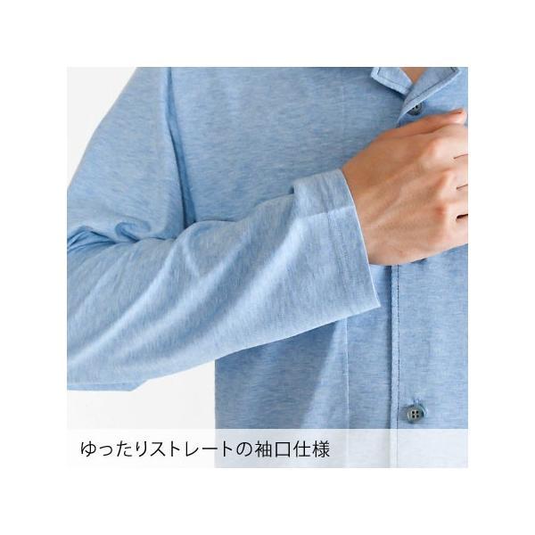 パジャマ メンズ オーガニックコットン 春夏秋 長袖 衿付き 前開き メンズ パジャマ 天竺ニット素材日本製アレルギー・アトピーの方にも 父の日 ギフト 0552|pajamakobo-lovely|06
