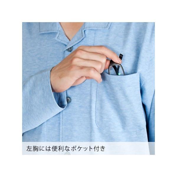 パジャマ メンズ オーガニックコットン 春夏秋 長袖 衿付き 前開き メンズ パジャマ 天竺ニット素材日本製アレルギー・アトピーの方にも 父の日 ギフト 0552|pajamakobo-lovely|08