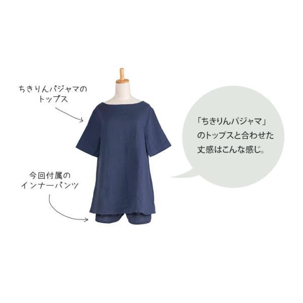 レディース ダブルガーゼ ワンピース 半袖 部屋着 春 夏 ルームウェア 綿 100% 日本製 ちきりんホームウエア 0610|pajamakobo-lovely|11