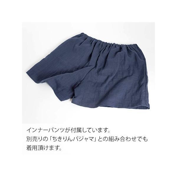 レディース ダブルガーゼ ワンピース 半袖 部屋着 春 夏 ルームウェア 綿 100% 日本製 ちきりんホームウエア 0610|pajamakobo-lovely|14