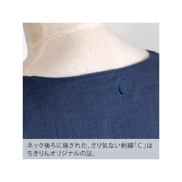 レディース ダブルガーゼ ワンピース 半袖 部屋着 春 夏 ルームウェア 綿 100% 日本製 ちきりんホームウエア 0610|pajamakobo-lovely|16