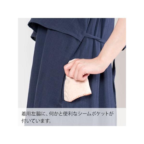 レディース ダブルガーゼ ワンピース 半袖 部屋着 春 夏 ルームウェア 綿 100% 日本製 ちきりんホームウエア 0610|pajamakobo-lovely|17
