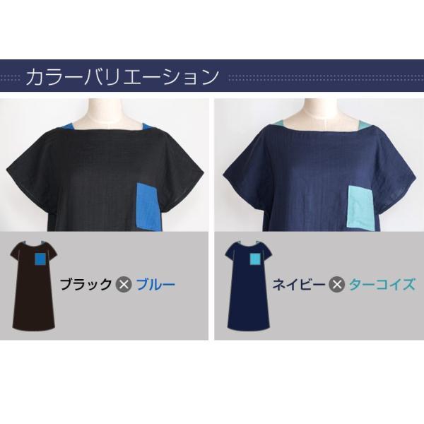 男女兼用 重ね着風ボートネックスリーパー ガーゼ 半袖 ネグリジェ 親子ペアで着られます! ルームウェア 寝巻き 綿100% 日本製 父の日 ギフト [740] pajamakobo-lovely 02