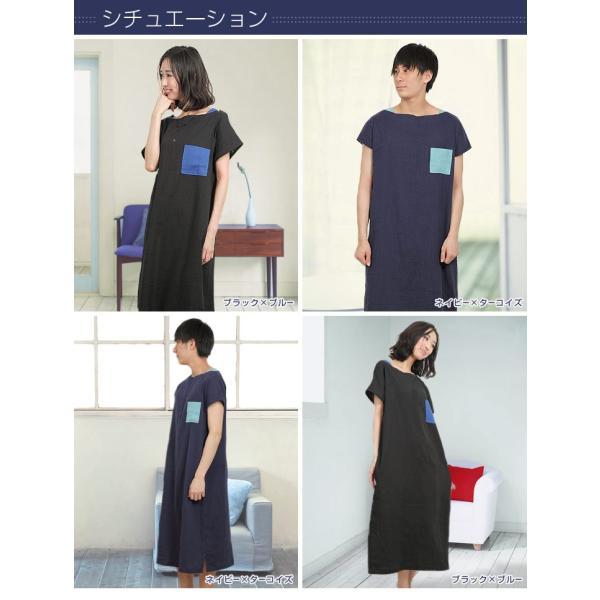 男女兼用 重ね着風ボートネックスリーパー ガーゼ 半袖 ネグリジェ 親子ペアで着られます! ルームウェア 寝巻き 綿100% 日本製 父の日 ギフト [740] pajamakobo-lovely 05