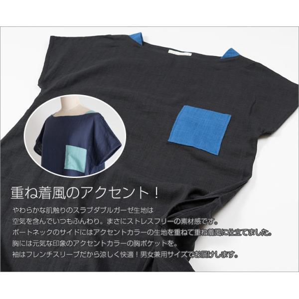 男女兼用 重ね着風ボートネックスリーパー ガーゼ 半袖 ネグリジェ 親子ペアで着られます! ルームウェア 寝巻き 綿100% 日本製 父の日 ギフト [740] pajamakobo-lovely 06