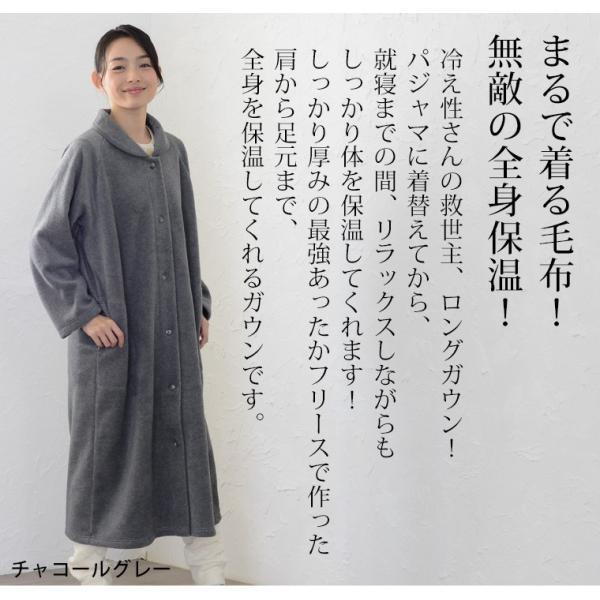 超あったかふわふわフリース ガウン パジャマ レディース 冬 ルームウェア もこもこの起毛 超軽量厚地フリース 日本製 0916 pajamakobo-lovely 03