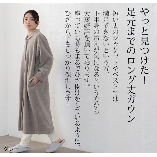 超あったかふわふわフリース ガウン パジャマ レディース 冬 ルームウェア もこもこの起毛 超軽量厚地フリース 日本製 0916 pajamakobo-lovely 04
