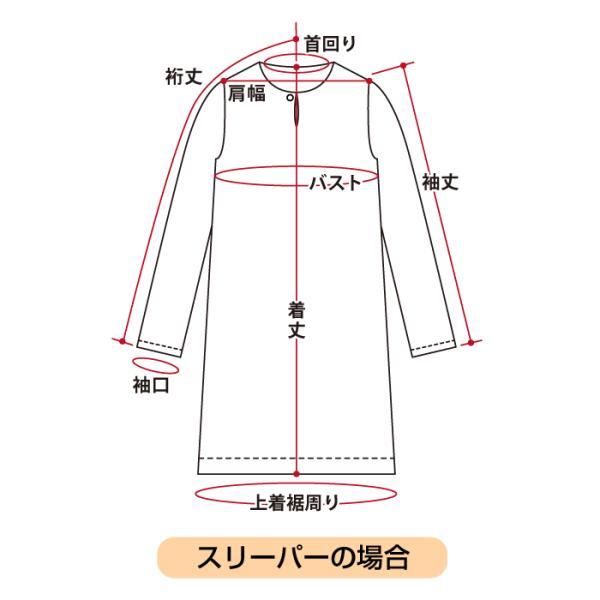 ネグリジェタイプ オーダーメイド料金購入 4L〜5L|pajamakobo-lovely|02