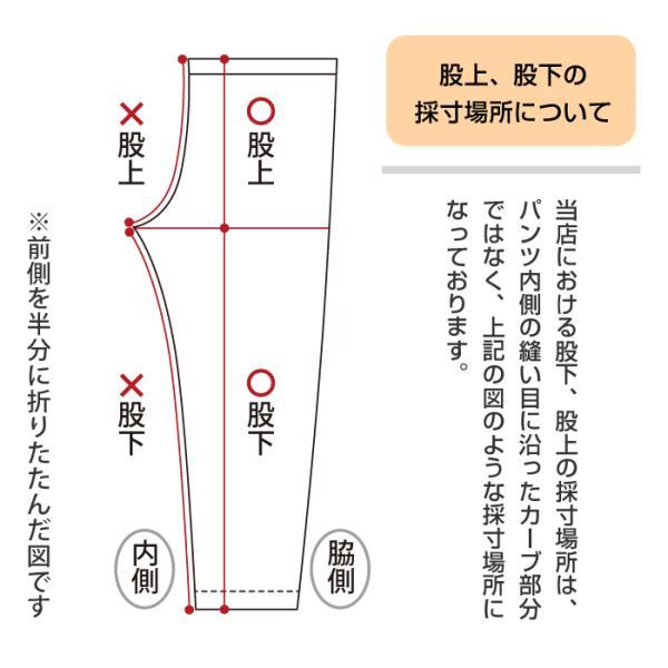 パジャマタイプ オーダーメイド料金購入 S〜3L|pajamakobo-lovely|04