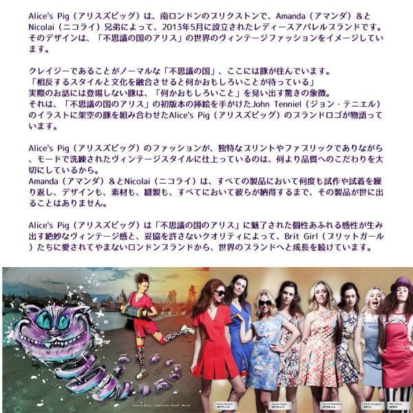 ワンピース レディース Alice's pig アリスズピッグ Yasmin's Yokohama pajamas 05