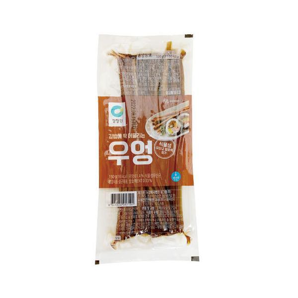 [冷蔵]『宗家』味付けゴボウ のり巻き用(150g)<br>ごぼうの煮物 海苔巻き 韓国食材