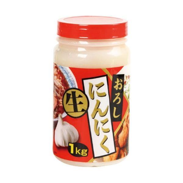 [冷蔵]『食材』おろし生にんにく(1kg・業務用)■中国産 おろしにんにく 業務用 ニンニク すりニンニク 調味料 韓国料理