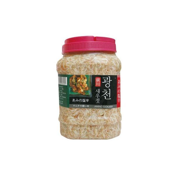 [冷凍]『食材』アミの塩辛(5kg)■ベトナム産 えび 調味料 キムチ材料
