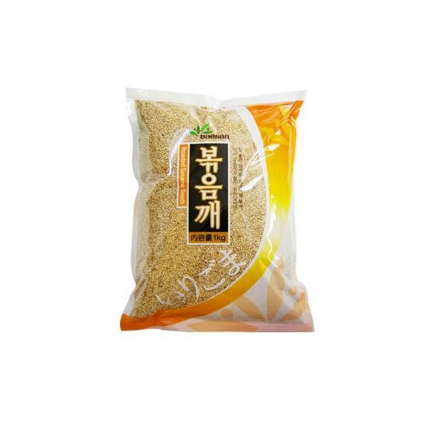 煎りゴマ(1kg・業務用) 韓国調味料 韓国料理 韓国食材